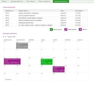 sharepoint-portal hr-trainings list